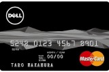 Dell co-branded card image 1