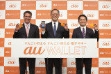 auWALLET press conference