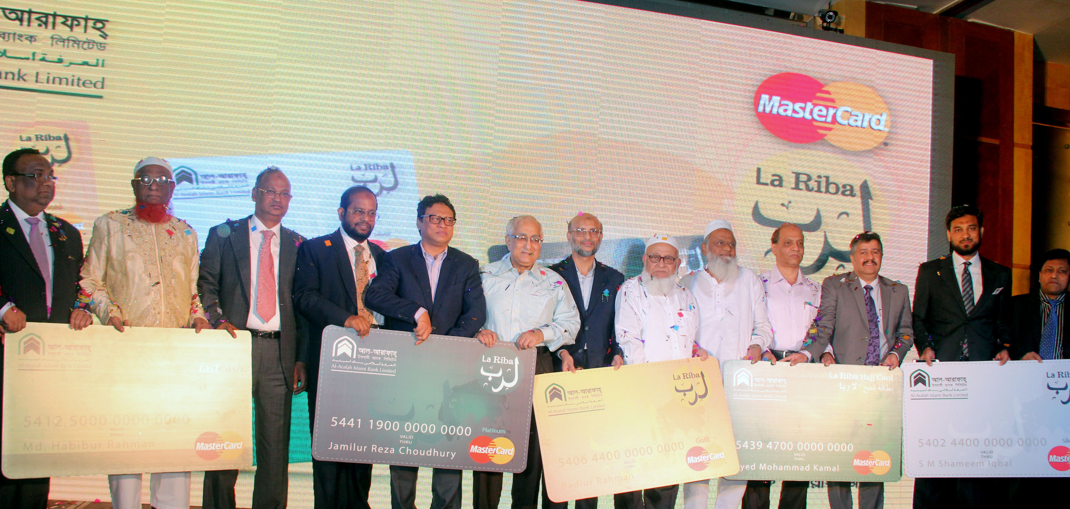 MasterCard Launches First Islamic Card with Al Arafah Islami Bank