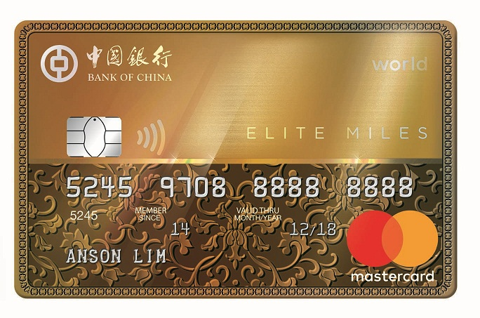 bank of china credit card buffet promotion