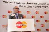 Flickr Photo: Launch of MasterCard Insights Report 'Women Power and Economic Growth in Asia' in Hong Kong: Kevin Goldmintz, Head of Hong Kong & Macau, Delivering the Welcome Address