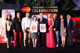 Flickr Photo: MasterCard Thailand Shopping Celebration: Key merchant partners and celebrities at the event