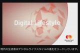 Viddler Video: MasterCard MasterPass- Transforming Digital Payments (with Japanese subtitles)
