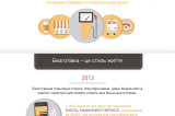 MC_Contactless_Infographic