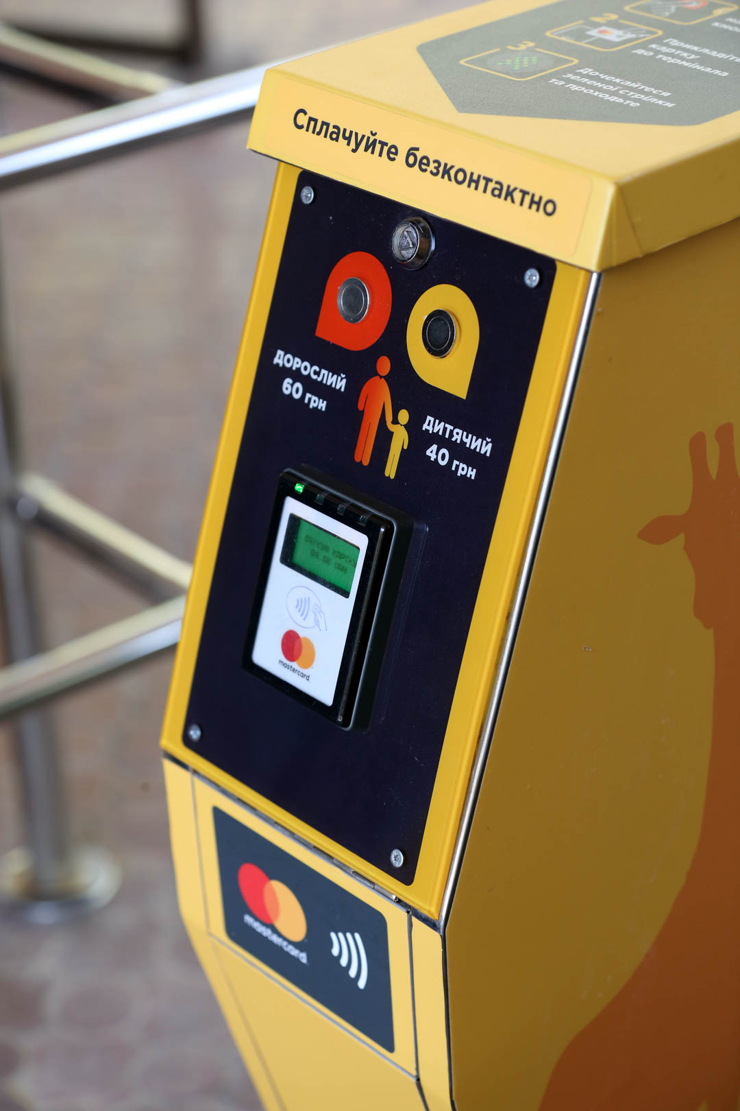 Zoo_Contactless_1
