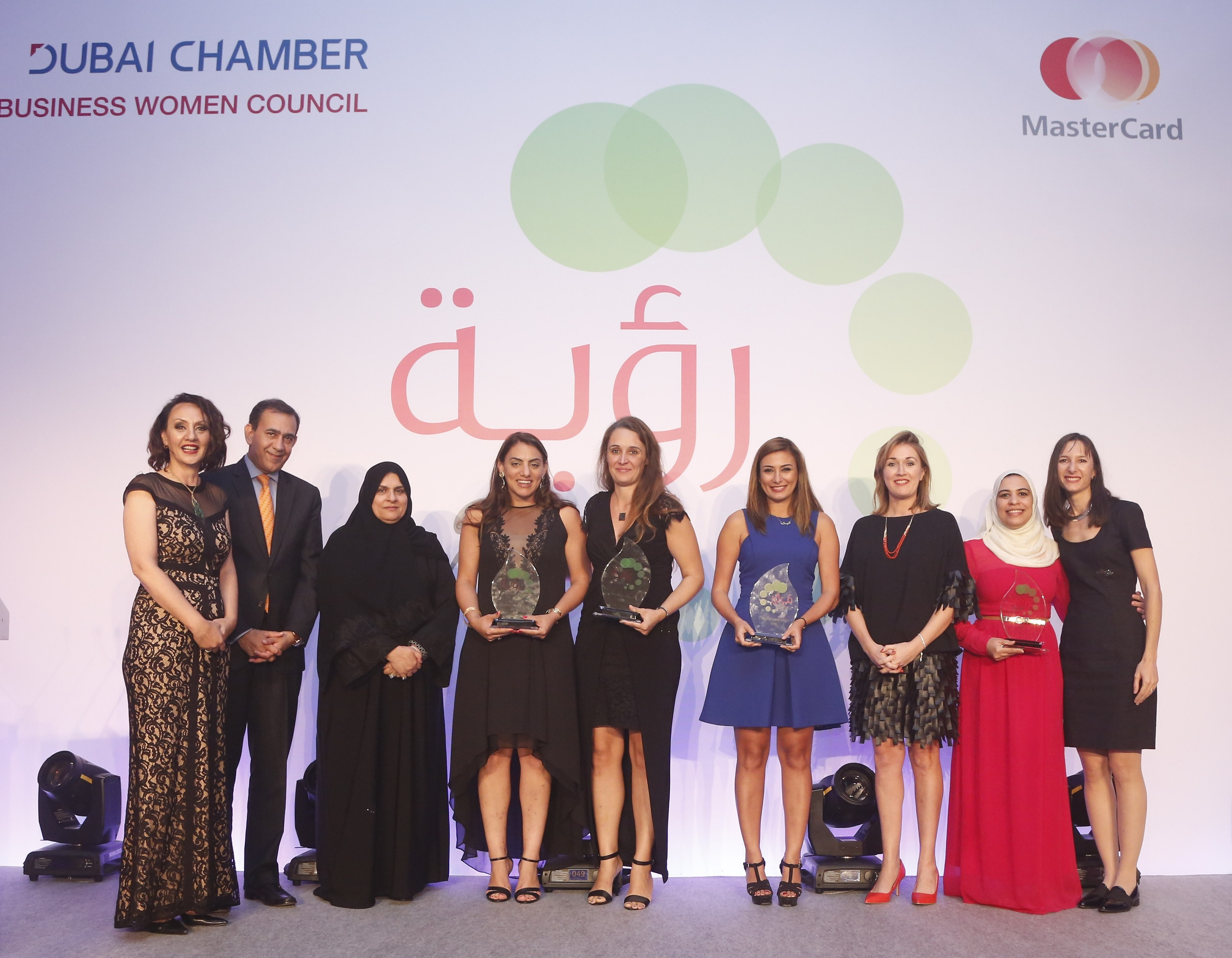 Dubai business women council and mastercard announce roya 2015 dubai business women council and mastercard announce roya 2015 winners magicingreecefo Images