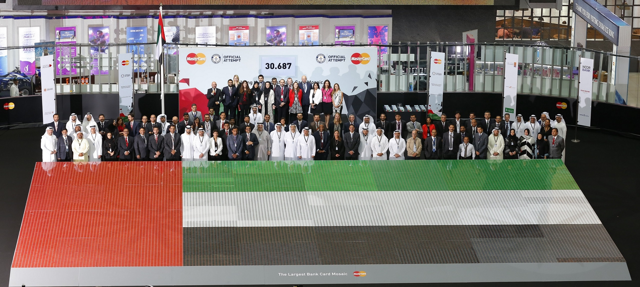 MasterCard - Record Breaking Credit Card Mosaic - Flag Day (1)