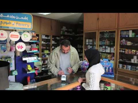 YouTube Video: In Egypt, CEO of Fawry Bill Payment Shares his Cashless Pioneer Story