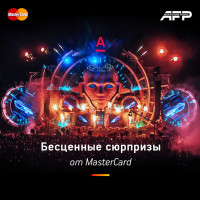 MasterCard-AFP-Priceless Gifts
