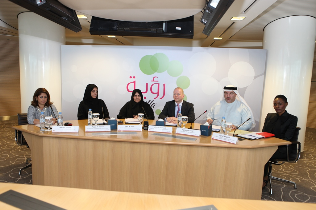 Ro'Ya was launched at a press conference in Dubai on 28 January 2014.