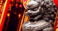 Lion statue in Chinese temple; Shutterstock ID 176150129; PO: license(12832)