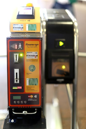 Contactless Kyiv