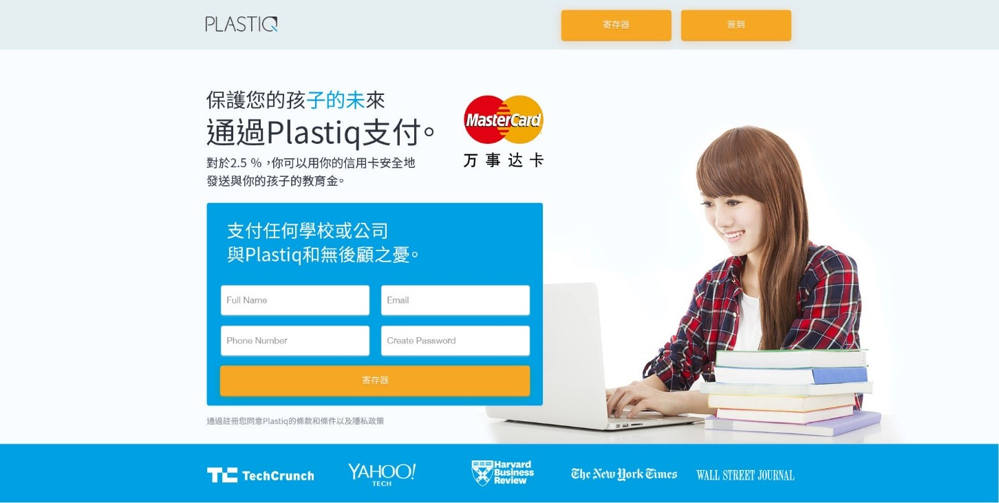 Mastercard Helps Chinese Students Pay U.S. Tuitions