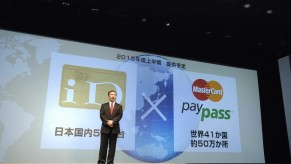 Flickr Photo: MasterCard Connects NTT DOCOMO's Domestic Payment Network to the World
