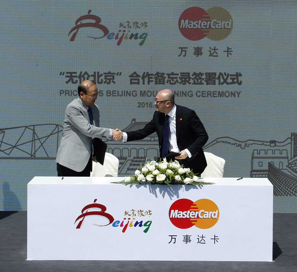 Flickr Photo: MasterCard and the Beijing Municipal Commission of Tourism Development Offer Priceless Experiences in Beijing