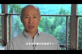 YouTube Video: MasterCard Global Destination Cities Index 2013 - Taipei